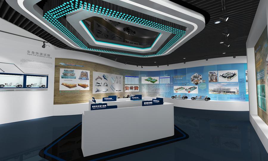 企业展厅展馆设计