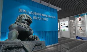 廉政展厅 (4).jpg